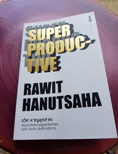 Review Book : Super Productive By Rawit Hanutsaha